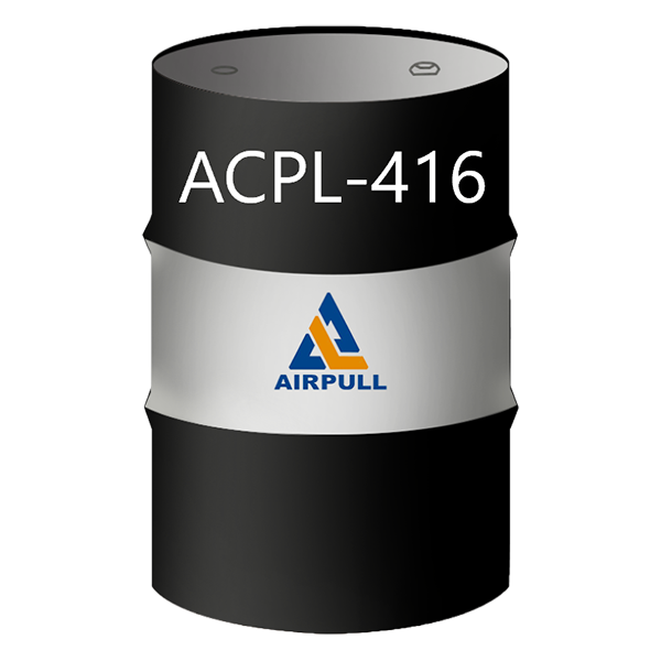 Factory Cheap Hot Atlas Copco Air Filter - ACPL-416 Compressor Lubricant – Airpull (Shanghai) Filter