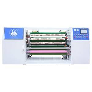 Leading Manufacturer for Automatic Shrink Sleeve Cut Machine For Sale - YM Tape Slitter – R.J Machinery
