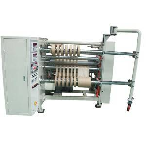 One of Hottest for Automatic Slitting Machine - YM04C Slitting machine (medical tape) – R.J Machinery
