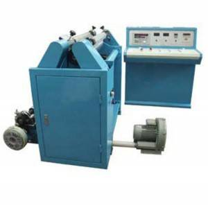 Reliable Supplier Double Pitch Conveyor Chain - YM03A Slitting machine(PTFE) – R.J Machinery