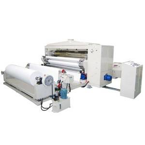 New Delivery for Fabric Fiber Slitting Machine - YM58E High temperature laminating machine (Electromagnetic heating) – R.J Machinery