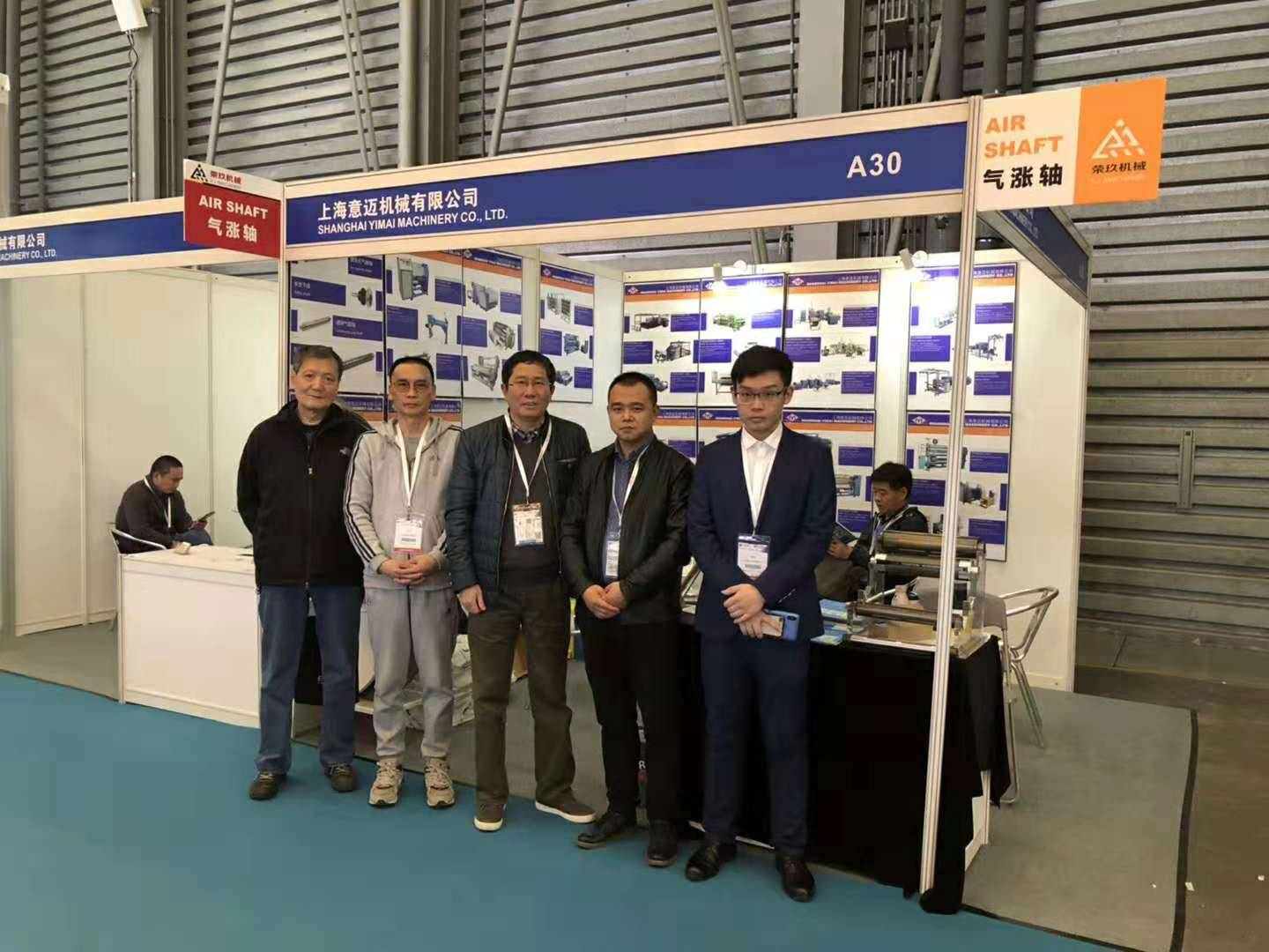 Rongjiu Machine attending The 18th Shanghai international nonwoven exhibition with trade partner YIMAI Machinery