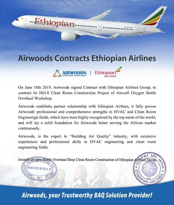 Airwoods Contracts with Ethiopian Airlines Clean Room Project