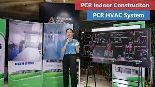 Alibaba Liveshow: What is PCR Clean room?
