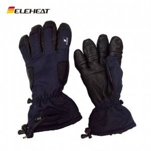 Professional ChinaHeated Base Layer -
