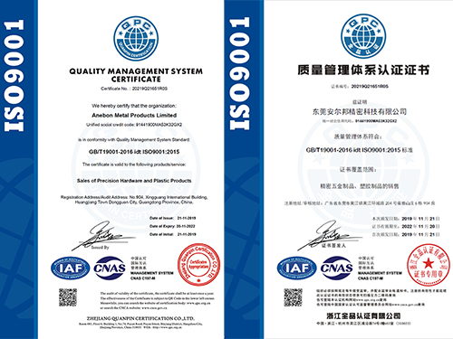 "Anebon Hardware Co., Ltd. nwetara ISO9001: 2015 ""Quality Management System Asambodo"""