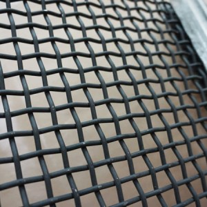 Habeli Crimp Screen