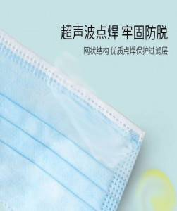 non woven 3ply chirurgical disposable face mask