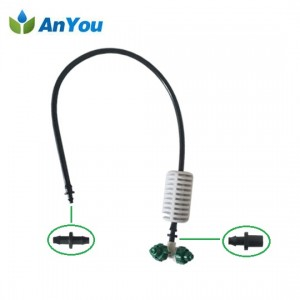 Well-designed Punch Drill 8 Mm - Micro Sprinkler Hanged Down Set – Anyou