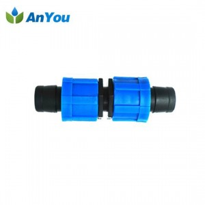 Lock Coupling AY-9330