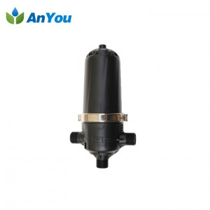 Popular Design for Underground Sprinkler - Filter for Irrigation – Anyou