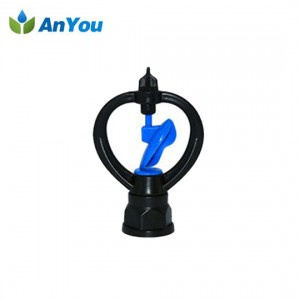 Hot Selling for Dripline Fittings - Plastic Butterfly Sprinkler AY-1105 – Anyou