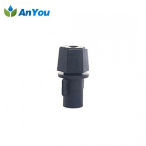 Single Head Fogger AY-1001C