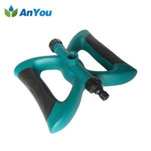 360 Degree Garden Lawn Sprinkler