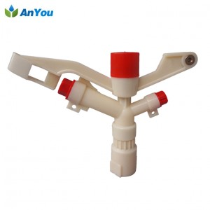 Factory wholesale Vacuum Relief Valve - Plastic Impact Sprinkler AY-5106 – Anyou