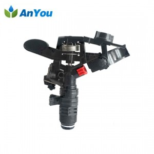 Good Quality Irrigation System - Plastic Impact Sprinkler AY-5003B – Anyou