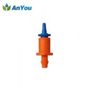 Reasonable price for Plastic Micro Sprinkler - Micro Sprinkler AY-1008 – Anyou