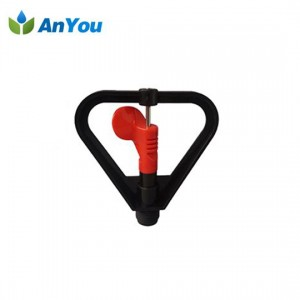 China Manufacturer for Garden Sprinkler - Plastic Butterfly Sprinkler AY-1101 – Anyou