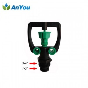 Personlized Products Online Dripper - Plastic Butterfly Sprinkler AY-1109 – Anyou