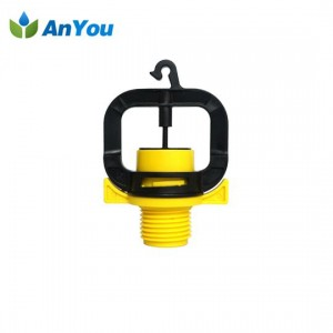 Popular Design for Irrigation Fittings - Micro Sprinkler AY-1117 – Anyou
