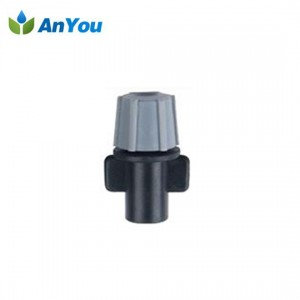 Factory Price Bhumi Drip Tape - Single Head Fogger AY-1001A – Anyou