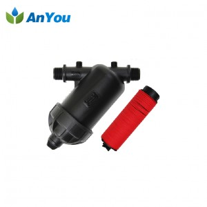 Chinese Professional Lay Flat Hose Fittings - Y-type  Filter for Irrigation – Anyou