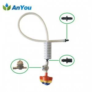 China Gold Supplier for Self-Compensating Dripper - Hanged Down Set Micro Sprinkler 50cm Length – Anyou