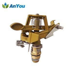 Metal Sprinkler AY-5302