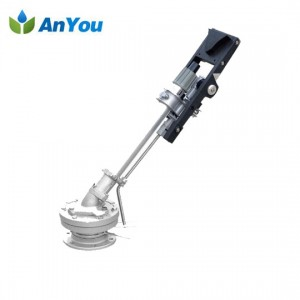 Free sample for Pvc Offtake - Rain Gun 2 inch – Anyou