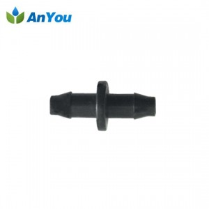 Hot Sale for Screen Filter - 4/7 Double Barb AY-9103 – Anyou