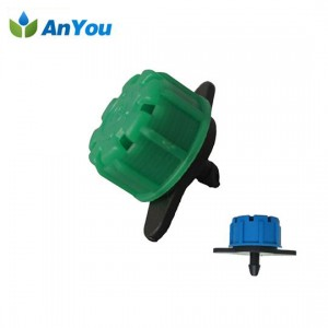 Rapid Delivery for Sprinkler System - 0-100 L/H Adjustable Dripper AY-2001B – Anyou