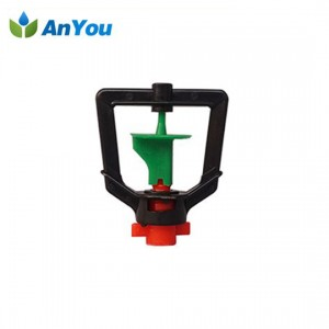 Short Lead Time for Four Branch Arrow Dripper -  Rotating Micro Sprinkler AY-1216 – Anyou