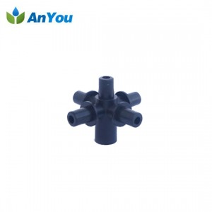 High Quality Spray Tube 3/4 Inch -  Five branch AY-9149 – Anyou