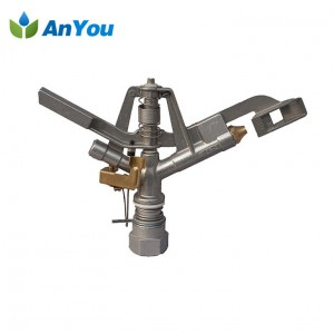 China Supplier Bend Arrow Dripper - Metal Impact Sprinkler AY-5301 – Anyou