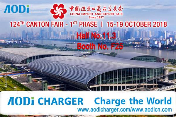 See you in 2018 124th Canton Fair Booth No.11.3F25