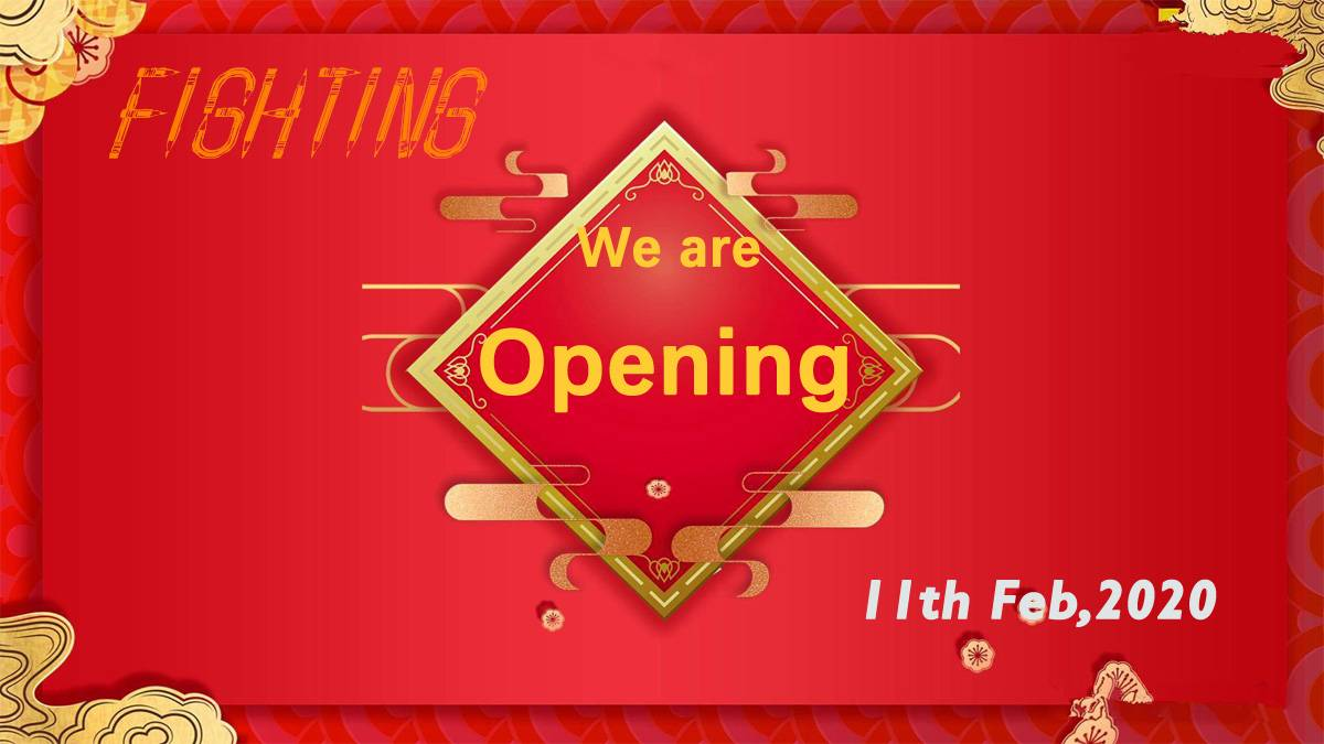 We are opening on 11th Feb 2020