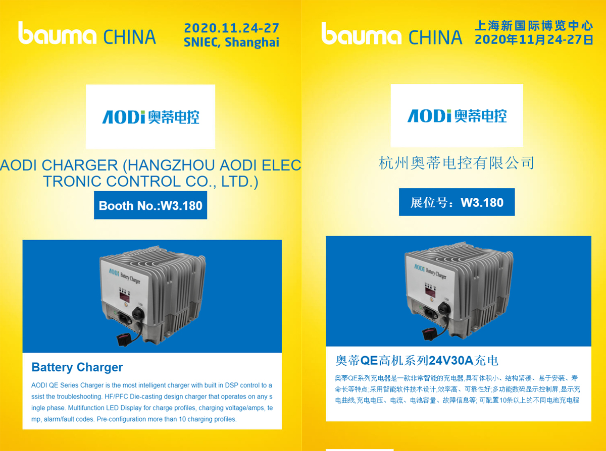 Welcome your visiting us at 2020 Bauma China in Shanghai 24-27th Nov,Booth No.# W3.180
