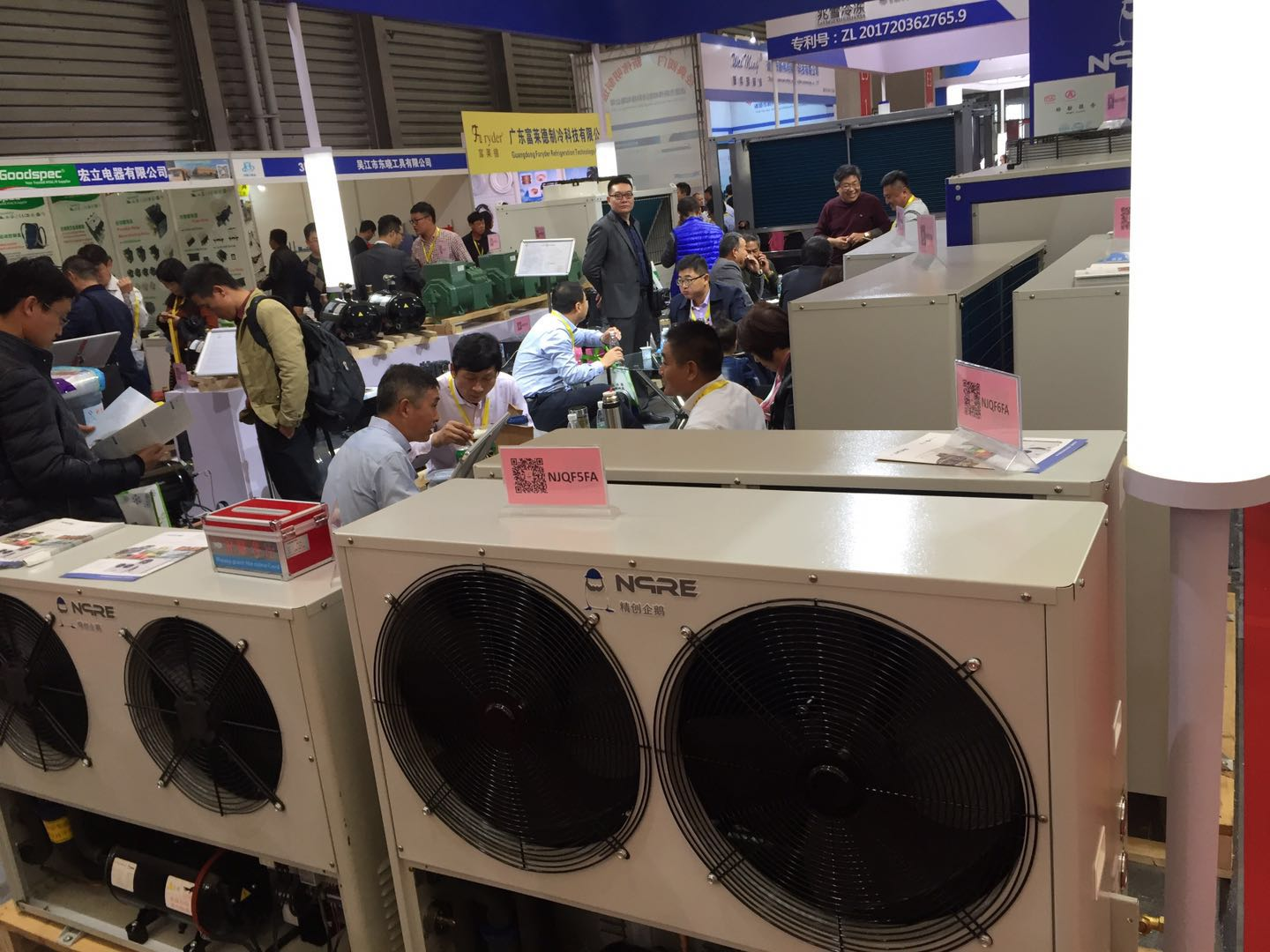 2017 HVACR Exhibition in Shanghai China