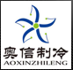 Air conditioner compressor, Buh compressor, compressor - AOXIN