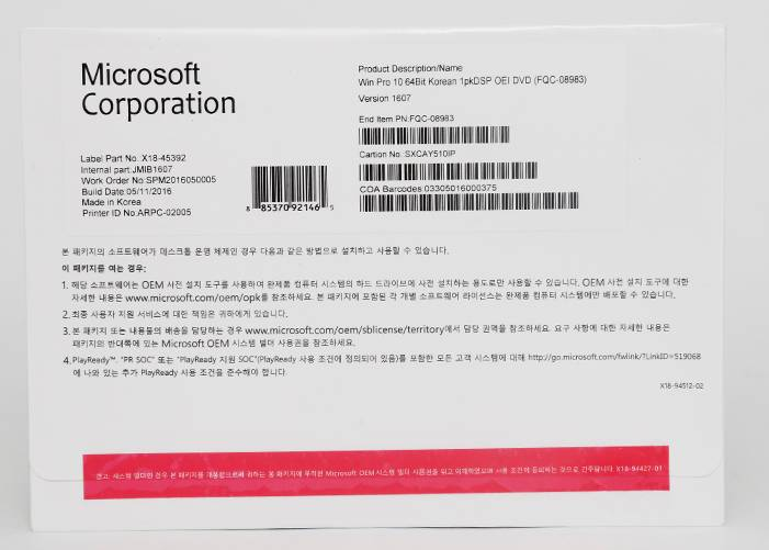 Windows 10 Pro OEM Software Korean language FQC-08983