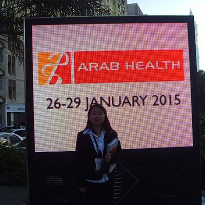 Arab Health Dubai 2015 January