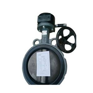 Cast Iron Butterfly valve Worm Gear type