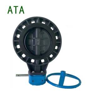 China valve company JIS 10K 8 inch DN200 12 holes EPDM seat sea water use PVC gearbox butterfly valve