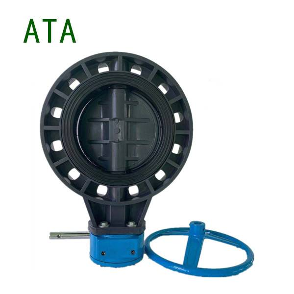 China valve company JIS 10K 8 inch DN200 12 holes EPDM seat sea water use PVC gearbox butterfly valve Featured Image