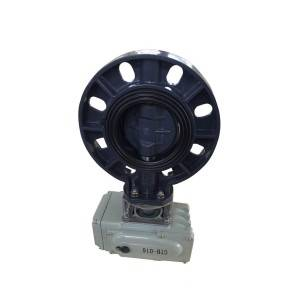 Electric motorized butterfly valve