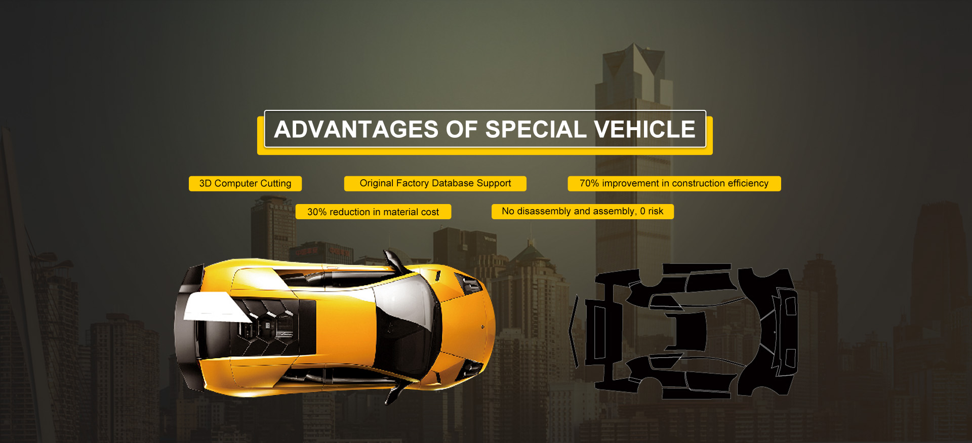 Advantages of Special Vehicle