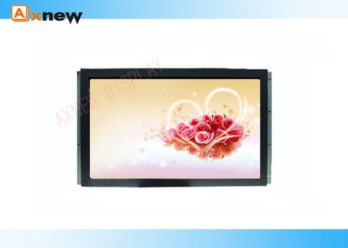 High Brightness Sunlight Readable Display , 26 Inch Sunlight Readable Outdoor Display