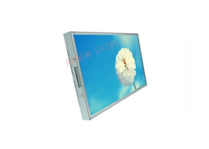 1440×900 Sunlight Readable LCD Monitor Wide Screen 600nits with metallic case