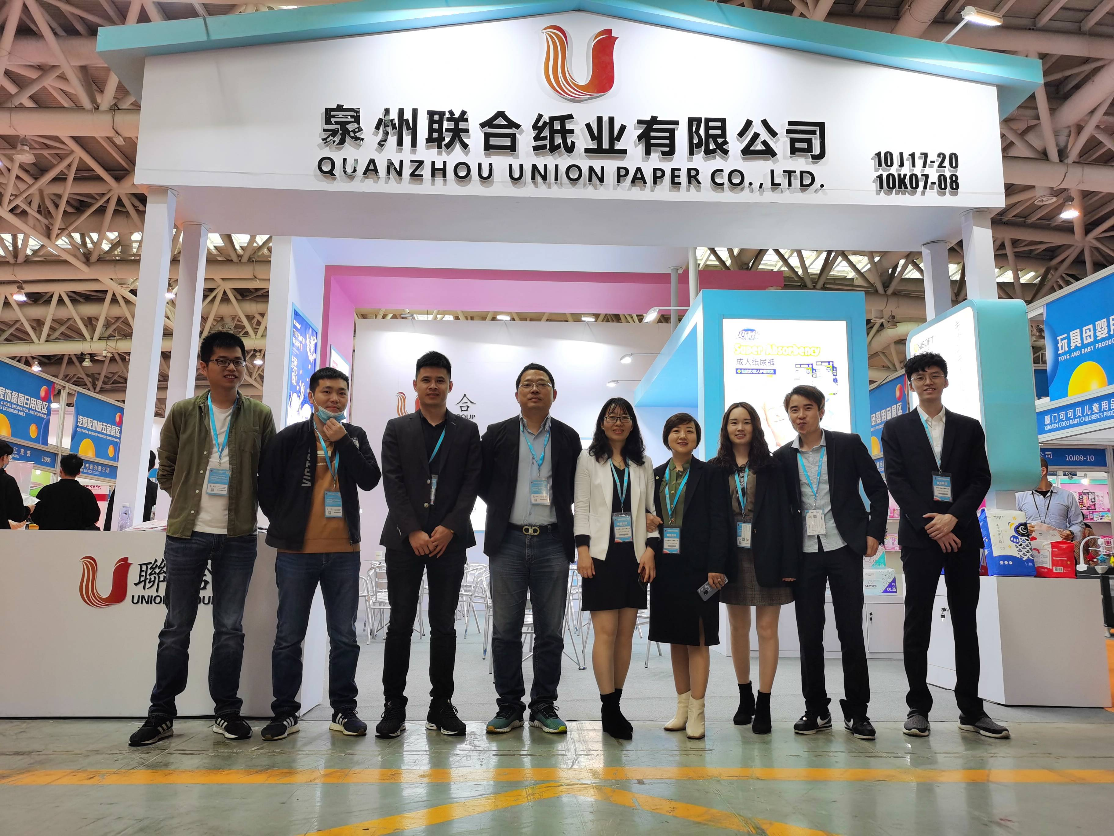 Discover opportunities and achieve a win-win situation in China's cross-border e-commerce trade fairs