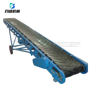 Baisheng mobile belt conveyor for coal mine conveying
